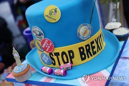 브렉시트 돌파구 나올까...EU-영국 간 수요 담판 주목