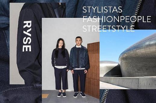 3월은 패션과 함께! 라이즈 호텔, 국내외 패션업계 종사자 프로모션
