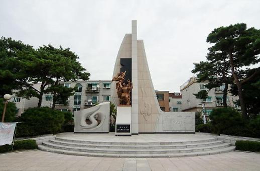 '독립의 횃불, 전국 릴레이'…인천은 계양구 황어장터3‧1만세운동기념관 일대에서