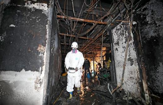 [대구 사우나 화재] 경보음 안울렸다 사망자 1명 늘어…3명 사망·80명 부상