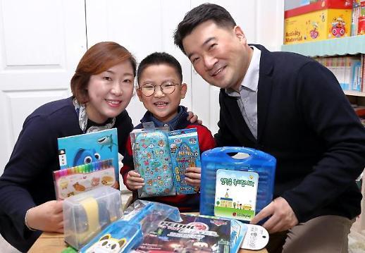 가족친화기업 LG디스플레이, 임직원 자녀 1500여명에게 초등학교 입학선물