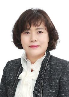 김현숙 신임 새만금개발청장은 누구?