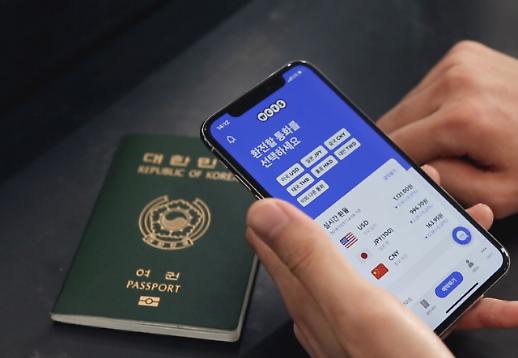 앱으로 환전 후 공항에서 받으세요...웨이즈, 위안화·유로화 서비스 개시