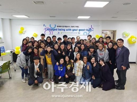 안양시청소년재단 미국 가든그로시 고교생 민박연수 진행