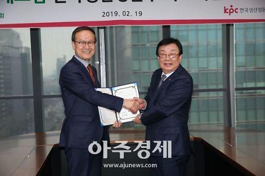 생산성본부, DB손보와 소셜벤처 발굴·육성 맞손