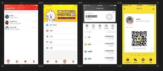 후오비, 소셜 네트워킹 플랫폼 후오비 챗 공식 출시