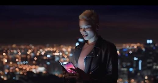 삼성 폴더블폰 이름은 갤럭시 폴드? 공식 출시일은 언제쯤
