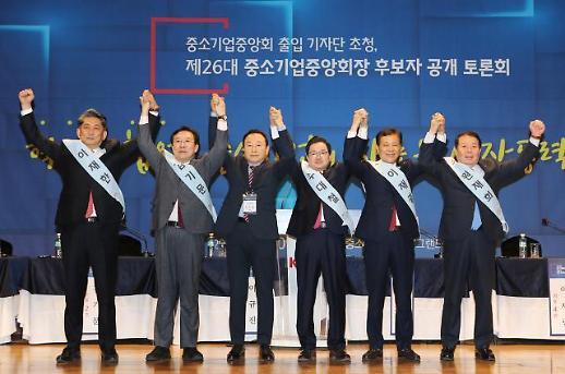 '무늬만 중소기업인' 중통령 후보간 막판 견제…중기 위기탈출엔 한목소리