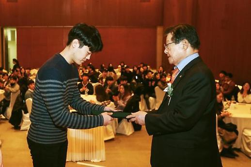 DB김준기문화재단, 대학생 102명에 장학금 14억원