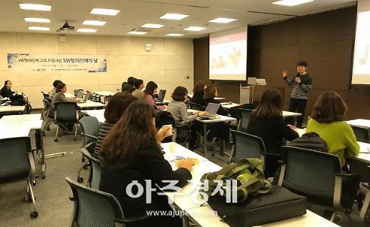 포항TP, 경력단절여성 강사형 재취업 프로젝트 본격 추진