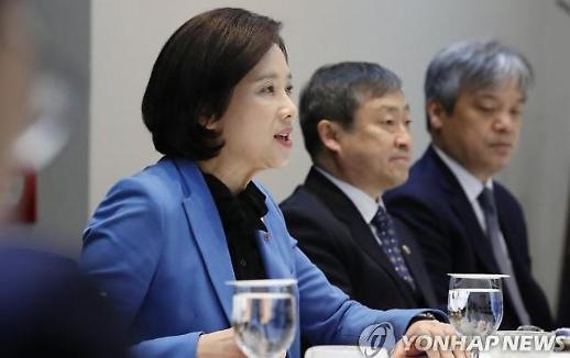 """유은혜 교육부장관 """"에듀파인 감사 거부 사립유치원 형사고발할 것"""""""