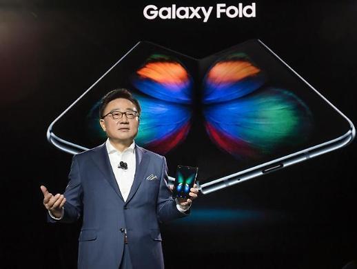 [갤럭시S10 언팩] 삼성, 책처럼 접히고 여러 앱 동시 구동하는 꿈의 스마트폰 갤럭시폴드 공개