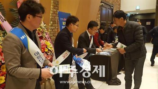 농협 안양시지부 전국 동시 조합장 공명선거 캠페인 펼쳐