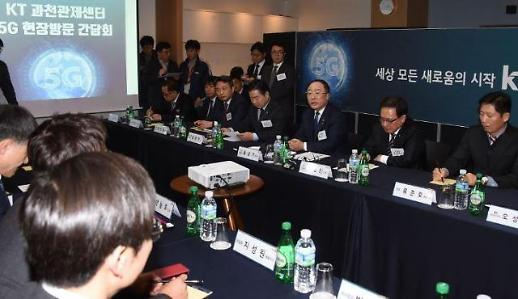 홍남기 경제부총리 최저임금 결정체계 개편안 내주 발표