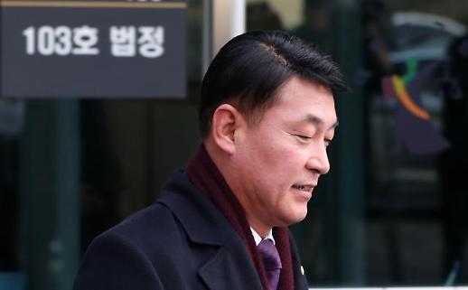 [포토] 한국당 황영철 의원직 상실 위기