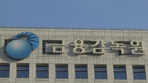 금감원, 4월부터 종합검사…대상 선정기준 내달 말 공개