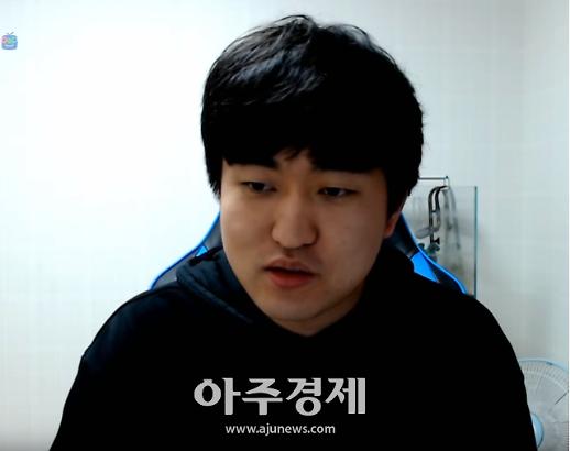 이영호 류지혜 멀리서 응원하겠다 논란 종지부 발언