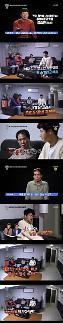 살림남2 김승현 부자, 이화장에 의리 흔들…카드내역 4만원의 정체는?