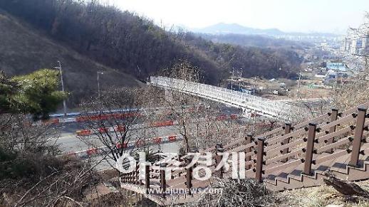 성남시 누비길 첫 관문 '산성 등산 육교' 설치