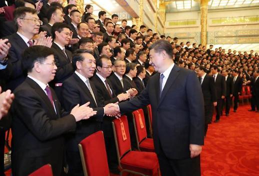 트럼프 '우주군 창설' 명령에…시진핑 '우주굴기' 강조 '맞불'