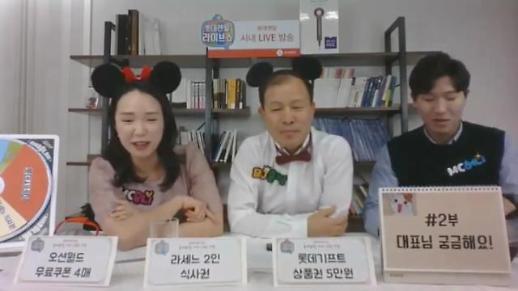 이훈기 롯데렌탈 대표, 'BJ훈짱'으로 변신… '소통행보' 시동