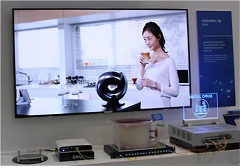 [MWC 2019] ETRI, 인체통신 등 신기술 선보인다