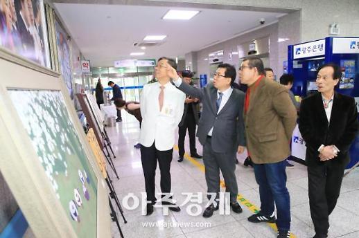 호남권역재활병원에서 그림 전시회