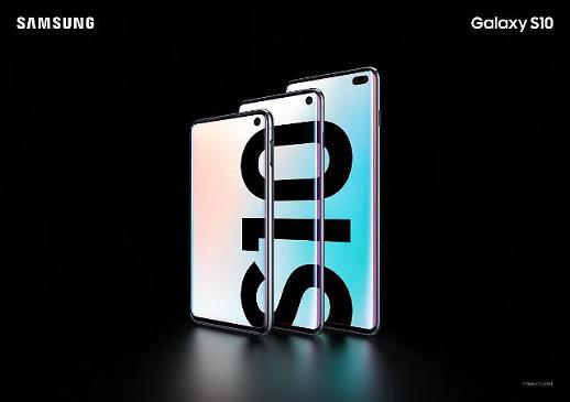 삼성전자, 갤럭시S10' 25일부터 사전 판매…정식 출시는 다음달 8일