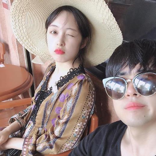 [포토] 김보라♥조병규 데이트 현장 포착