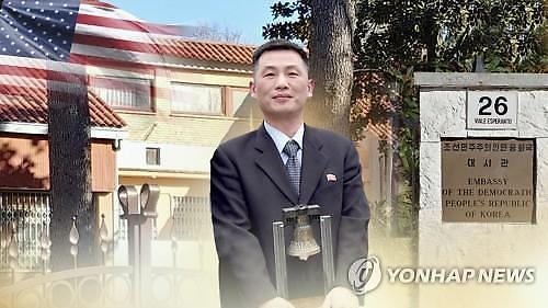 북한 외교관 딸 북송 파문...정부, 공식 확인