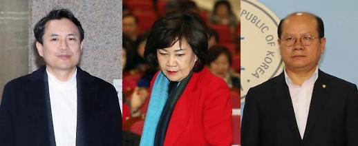 '5·18 망언' 김진태·김순례·이종명 의원 고발 건, 영등포경찰서가 수사