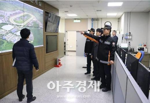 과천소방 한국마사회 과천경마장 안전컨설팅 펼쳐