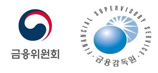 금감원, 오는 26일 증거금 교환제도 설명회 연다