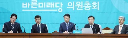 """손학규 """"한국당 전당대회, 극우 극단주의 '굿판' 됐다"""""""