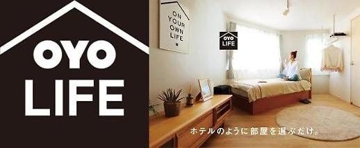 [NNA] 야후와 오요가 합작사 설립, 일본에서 임대사업 실시