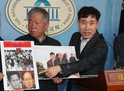 """하태경 """"5.18 북한 특수부대 리스트는 거짓"""""""