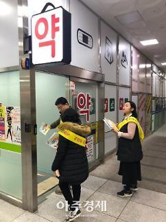동네사랑방 활용 복지사각지대 집중 발굴 홍보