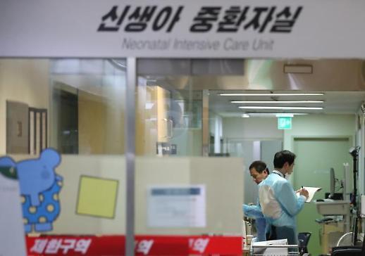 신생아 사망 이대목동병원 의료진 1심 무죄 선고…누리꾼 이게 나라냐