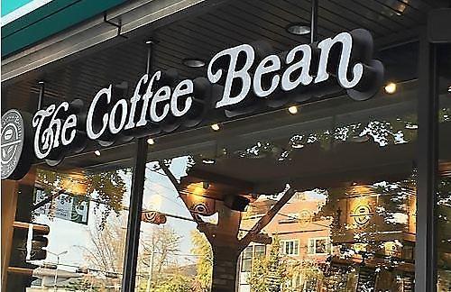 아메리카노 가격 줄인상···그래도 가장 비싼 곳은 '커피빈'