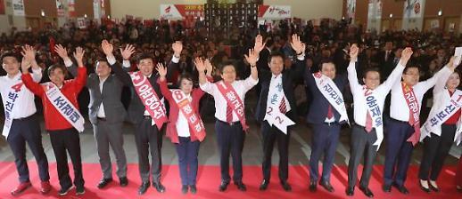 한국당, 황·오·김…부울경서 대정부·여당 투쟁 한 목소리