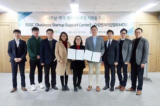 벤처기업협회, 베트남 진출 스타트업 솔루션 마련