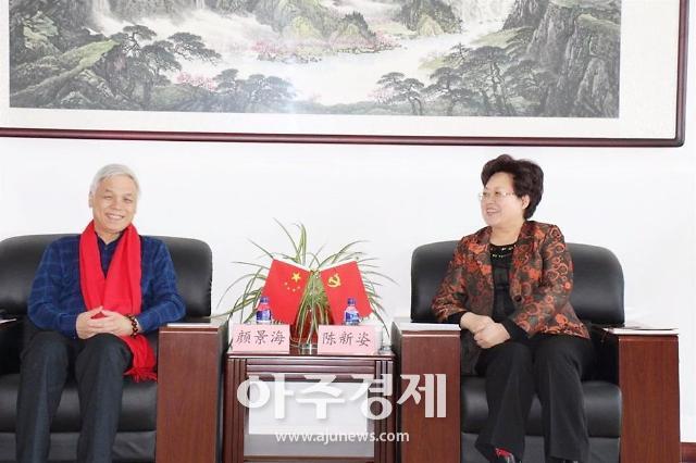옌타이시, 산둥성 저장상회와 교류협력 [중국 옌타이를 알다(355)]