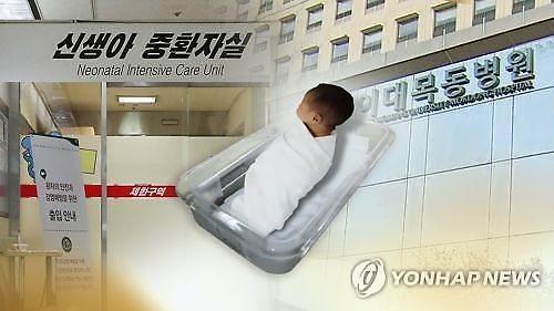 이대목동병원 신생아 사망사건 의료진 7명 전원 무죄…유족들 '큰 충격'