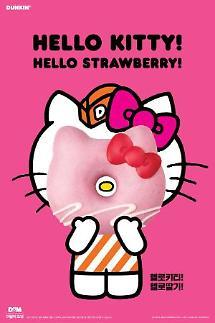 귀엽고 반가운 '헬로키티 도넛' 맛보자