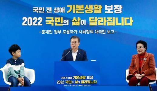 모디 총리에 서울 야경 보여준 文대통령