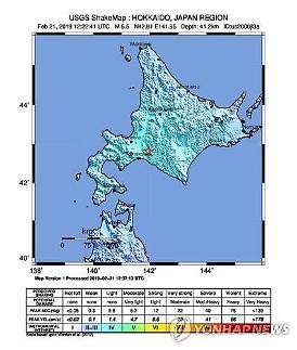 규모 5.8 일본 지진…여행객은 불안하다