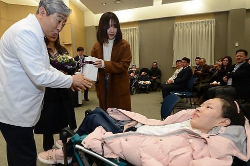 강남세브란스 호흡재활센터, 희귀‧중증장애 졸업‧입학생 축하 행사