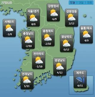 [오늘의 날씨 예보] 오늘도 전국 미세먼지 나쁨, 차량 2부제 시행…낮 최고 14도