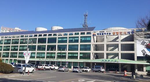 시흥시, 2019년 상반기  자동차세 체납차량 번호판 집중 영치