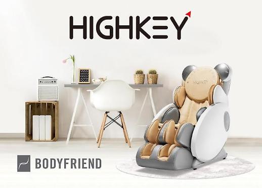바디프랜드, 청소년용 안마의자 '하이키' 홈쇼핑 론칭방송